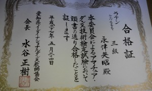 NCM_3466